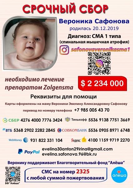 #Repost safonovaveronikasma1 Инстаграм Здравствуйте????. Скоро страна будет отмечать праздник весны и...