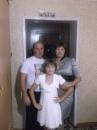 Личный фотоальбом Марии Вязметиновой