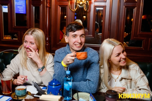 «10.01.21 (Lion's Head Pub)» фото номер 20