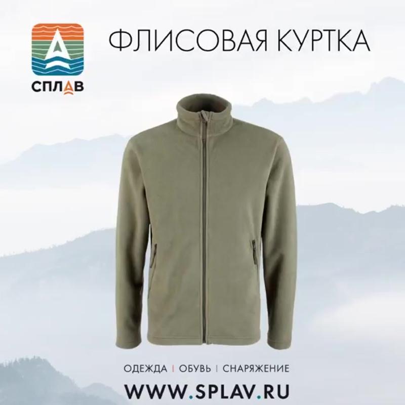 splavchelny_20201102_1.mp4