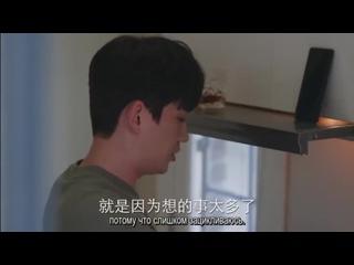 #ZhuYilong Любить себя отрывок Наши проблемы в том, Мы слишком сильно чего-то хотим и так же сильно боимся что-то потерять