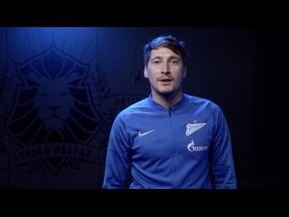 Сине-бело-голубые приглашают на матч молодежных команд «Зенита» и «Спартака»