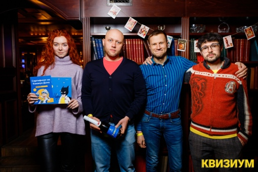 «10.01.21 (Lion's Head Pub)» фото номер 150