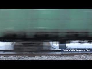 Алтайский поезд сбил мужчину, говорящего по телефону