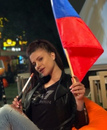 Мария Тарабрина, Москва, Россия