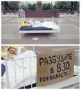 Фотоальбом Анастасии Яковлевой
