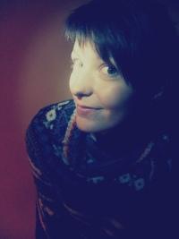 Julia Gorbachova фото №44