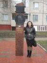 Фотоальбом Инны Павленко