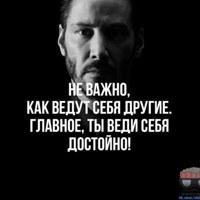 AyratKazakov