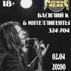 Василий К. & Интеллигенты @ Machine Head   02.04