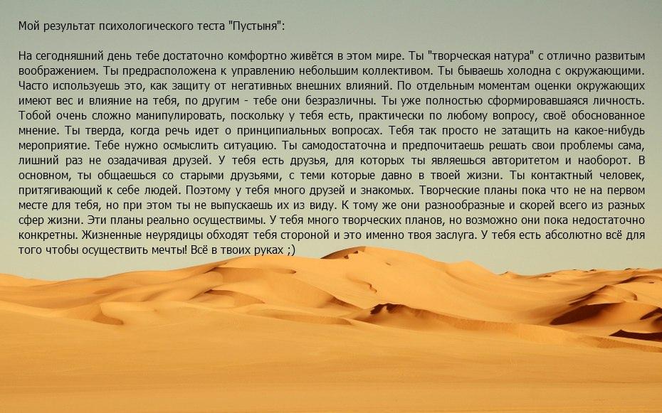 фото из альбома Геры Иновой №11