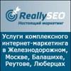 Продвижение и реклама сайтов, интернет маркетинг