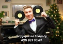 Личный фотоальбом Игоря Непутина