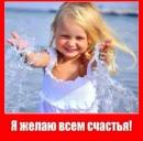 Персональный фотоальбом Olga Zeren