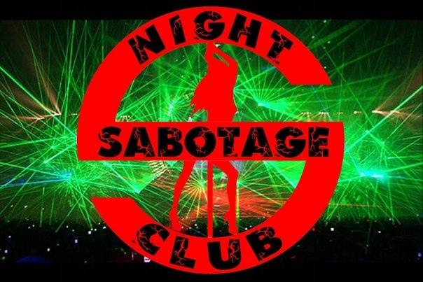 клуб ночной саботаж