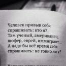Персональный фотоальбом Анастасии Каракаевой