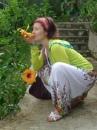 Юлия Тулупова, 35 лет, Курск (поселок), Россия