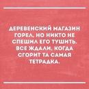 Тимур Имаев фотография #36