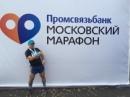 Тимаев Жека | Москва | 48