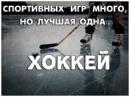 Фотоальбом Vladimir Dekhtyarev