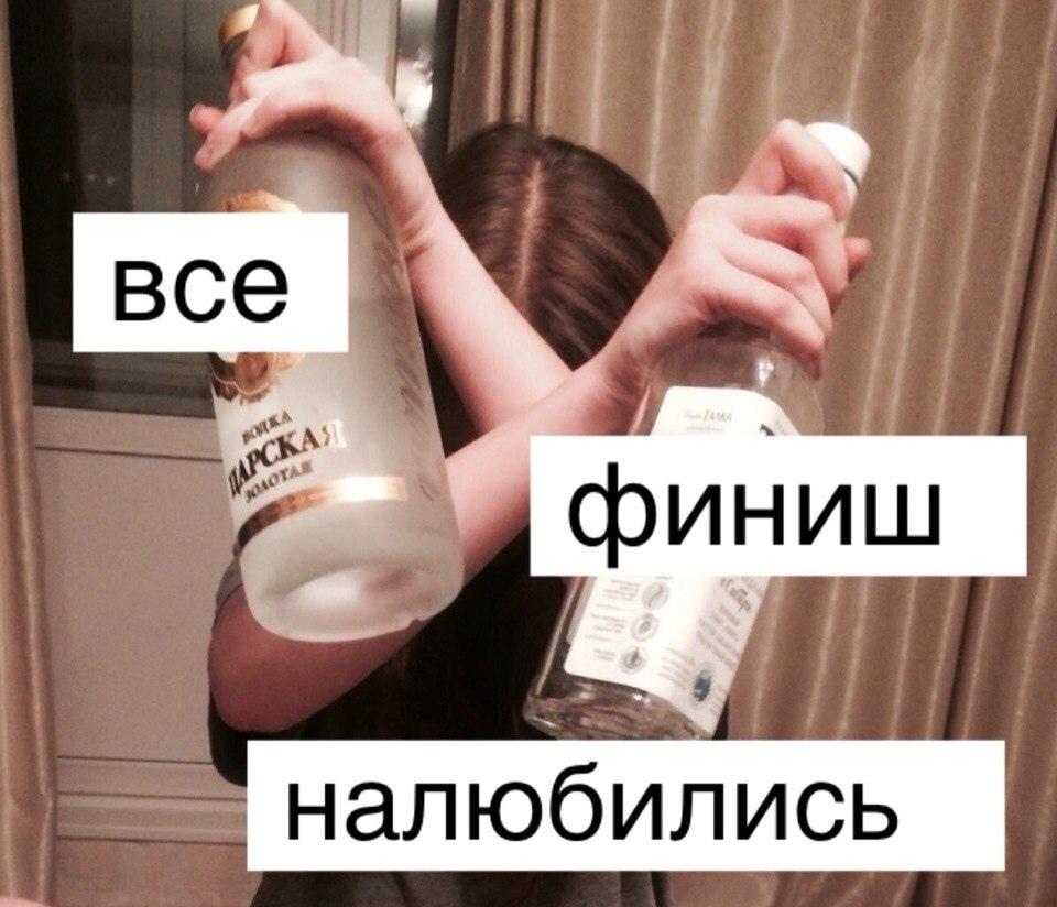 фото из альбома Алины Каспийской №4