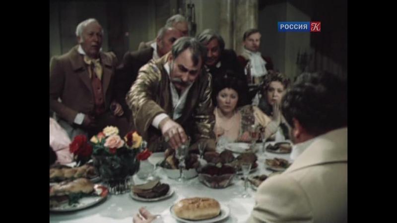 Благородный разбойник Владимир Дубровский 1988 3 я серия