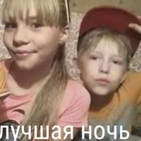 ЕкатеринаЛин