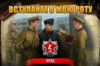 Артём Патокин фото №26
