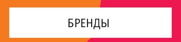 www.nevskycentre.ru/brands