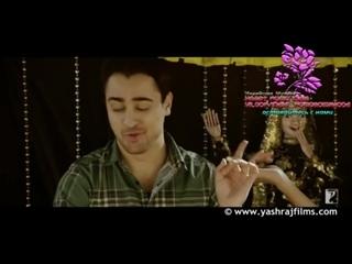 Choomantar - Full Song _ Mere Brother Ki Dulhan _ Imran Khan _ Katrina Kaif