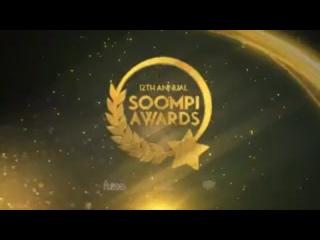 SNS: 170102 @ Видео с твиттера Soompi