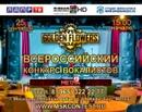 Дворецкий Дмитрий   Москва   44