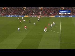 Манчестер Юнайтед - Базель - 3-0. Лига Чемпионов. Групповой этап 1-й тур