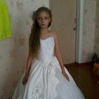 Личная фотография Дарьи Максимовной