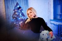 Полина Урсегова