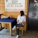 Аня Филиппова