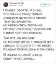 Mad Mad   Москва   18