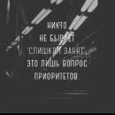 Ирина Темникова фото №48