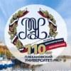 Ярославский филиал РЭУ им. Г.В. Плеханова
