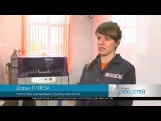 Из Новокузнецка с профессиональной победой.