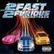 Ludacris - песенка с форсажа 2