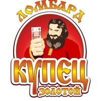 КупецБезенчукский