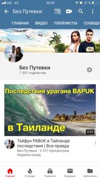 Vitaliy Bashevas фото №23