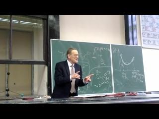 Фрагмент лекции Египетская ночь и Химические часы