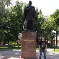 Личная фотография Сергея Ерёмина