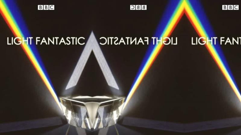 BBC Что такое свет 01 серия BBC Light Fantastic 2004 Перевод ДиоНиК