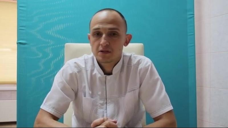 Бондарев Андрей Игоревич пластический хирург клиники Эпиона Медикус