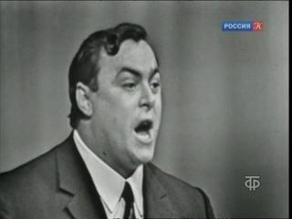 ВЕРДИ, ВИВАТ! Театр Ла Скала в Кремлевском Дворце Съездов. Собрание исполнений
