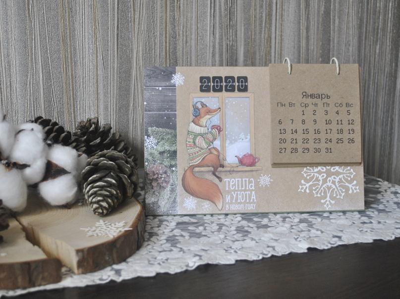 МК Настольный календарь, изображение №15