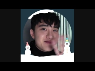 181124 Do - Exo Instagram Update